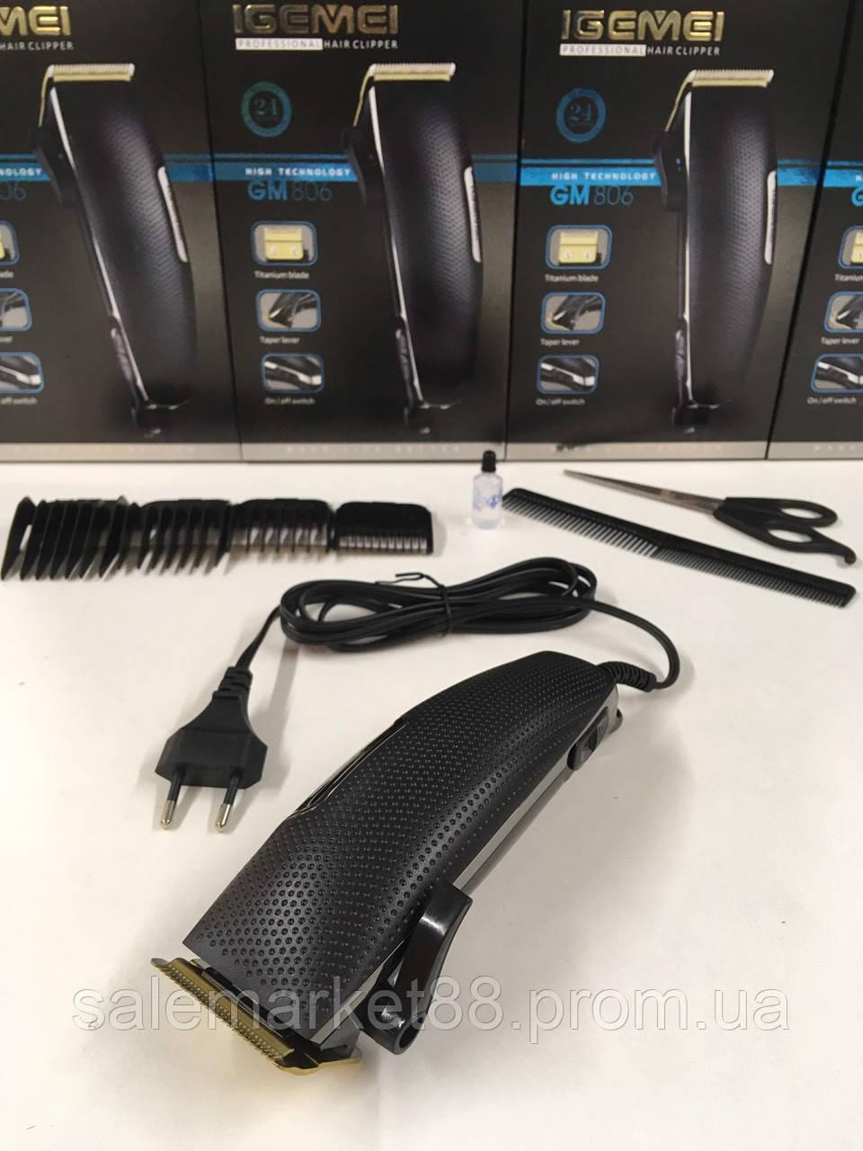Машинки для стрижки волос профессиональная  Gemei GM-806