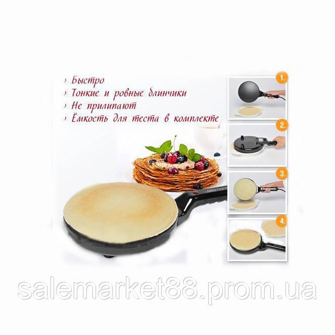 Электро блинница сковородка погружная Sinbo SP-5208 20 см, 650 Вт