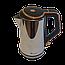 Чайник нержавейка дисковый  DOMATEC DT- 903 2 л., фото 2