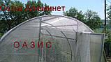 Серебристая сетка 1,5м энергосберегающая светоотражающая 45%, фото 7