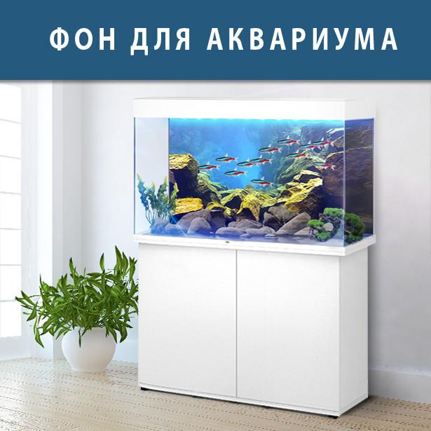 Флора морская наклейка в аквариум 40х65 см.