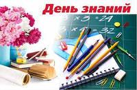 Чтобы учебный год прошел на позитиве БАД Дискавери Отличник !!!
