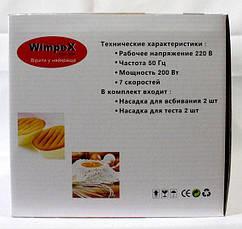 Міксер Wimpex WX-437 з чашею, фото 2