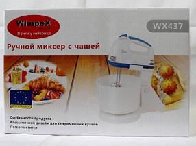 Міксер Wimpex WX-437 з чашею, фото 3