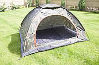 Палатка туристическая 2-х местная хаки Zel (SY-002)
