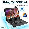 "Недорогой Планшет-Телефон Galaxy Tab SC1011 4G 10.1"" IPS 16GB ROM GPS + Чехол-клавиатура"
