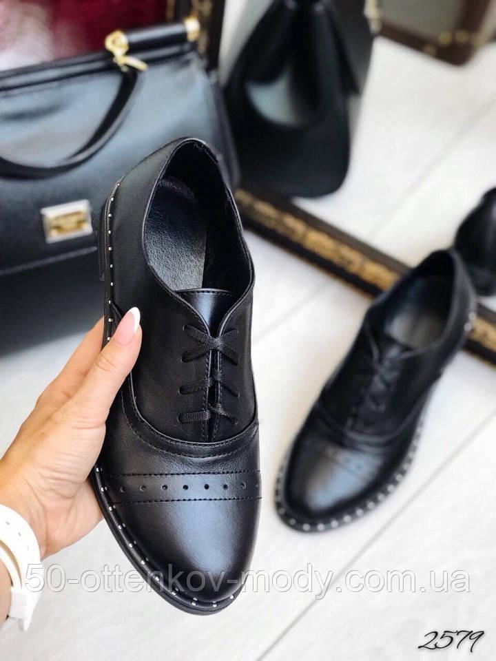 Женские туфли на шнурках из натуральной кожи с перфорацией черные,