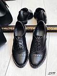 Женские туфли на шнурках из натуральной кожи с перфорацией черные,, фото 3
