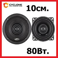 Акустика для авто CYCLONE PX-102, 10 см, 2-полос., 80 Вт, фото 1