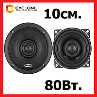 Акустика для авто CYCLONE PX-102, 10 см, 2-полос., 80 Вт