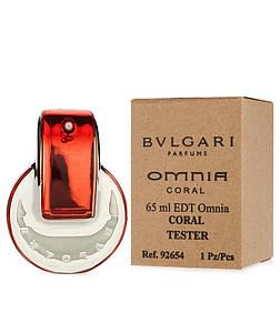 Тестер женский Bvlgari Omnia Coral, 65 мл