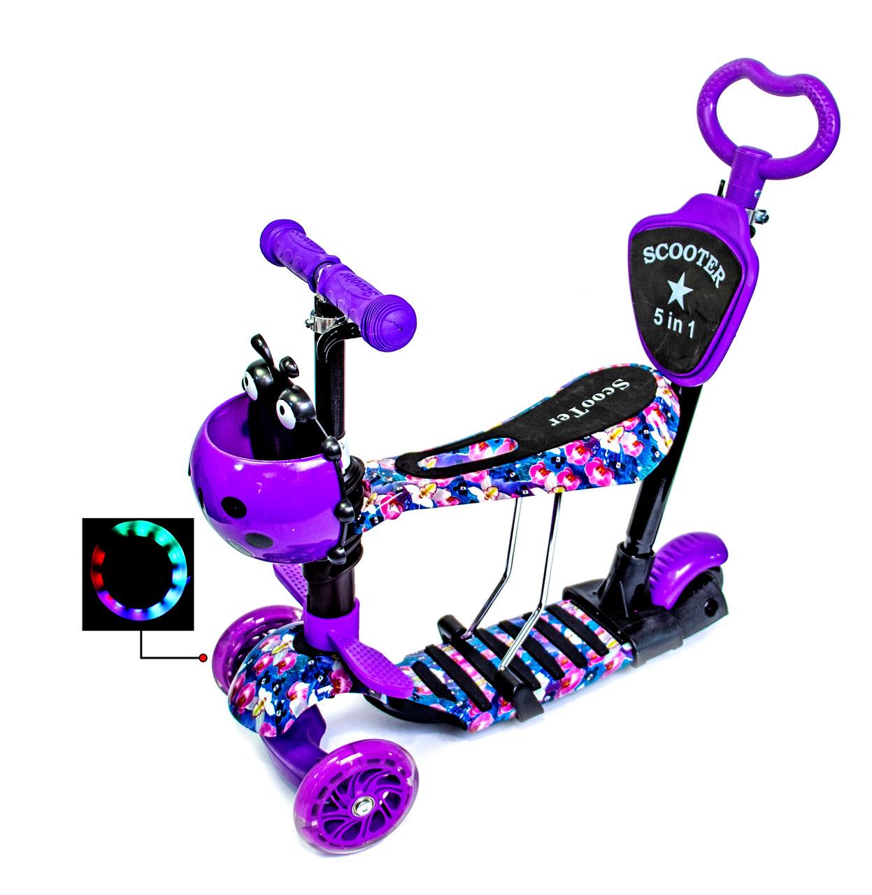 """Самокат детский Scooter 5в1 """"Орхидея"""" фиолетовый с родительской ручкой"""