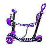 """Самокат детский Scooter 5в1 """"Орхидея"""" фиолетовый с родительской ручкой, фото 3"""