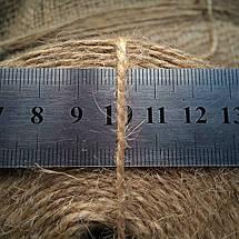Шпагат джутовый 10 кг, 2 мм, 2 нити, фото 3