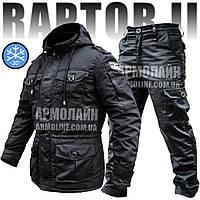 """Костюм зимний """"RAPTOR-2"""" (BLACK), фото 1"""