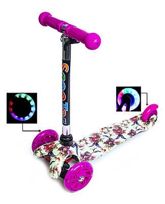 """Самокат триколісний Mini Scooter """"Лілія"""" для дівчинки від 2 років"""