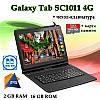 """Недорогой Планшет-Телефон Galaxy Tab SC1011 4G 10.1"""" IPS 16GB ROM GPS + Чехол-клав + Карта 64GB"""