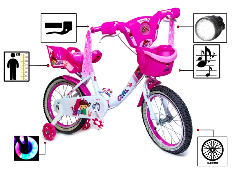 Детский велосипед Disney Girls розово-белый 16 с музыкой и светом