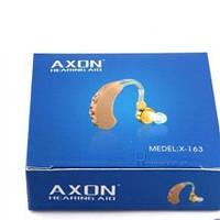 Заушный слуховой аппарат Axon X 163