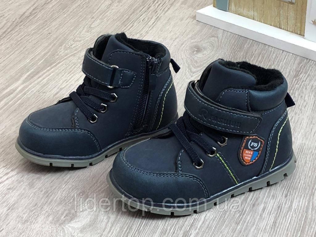 Ботинки Демисезон на Мальчика ТМ Jong.Golf 21-26 р