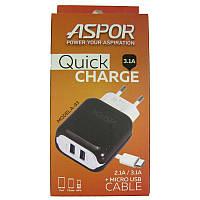 Зарядное устройство ASPOR A93  2-USB; 2,1A/3,1А+кабель microUSB
