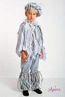 Карнавальный костюм Ветер для мальчика