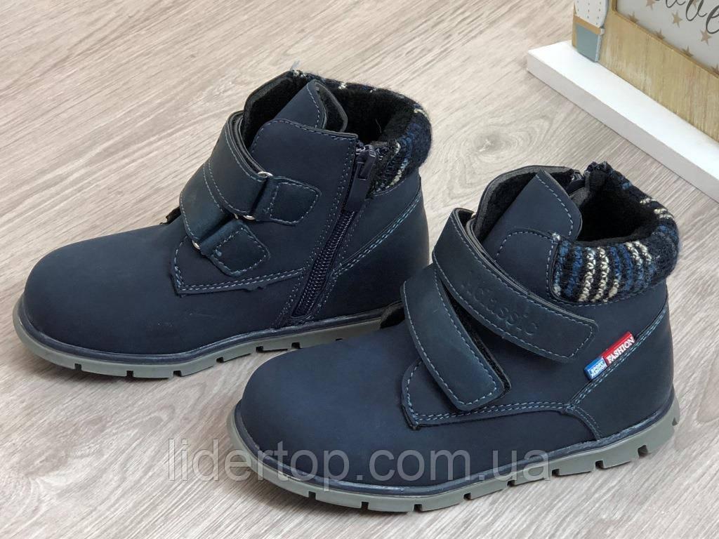 Ботинки Демисезон на Мальчика ТМ Jong.Golf 26-31 р