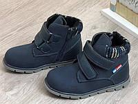 Ботинки Демисезон на Мальчика ТМ Jong.Golf 26-31 р, фото 1