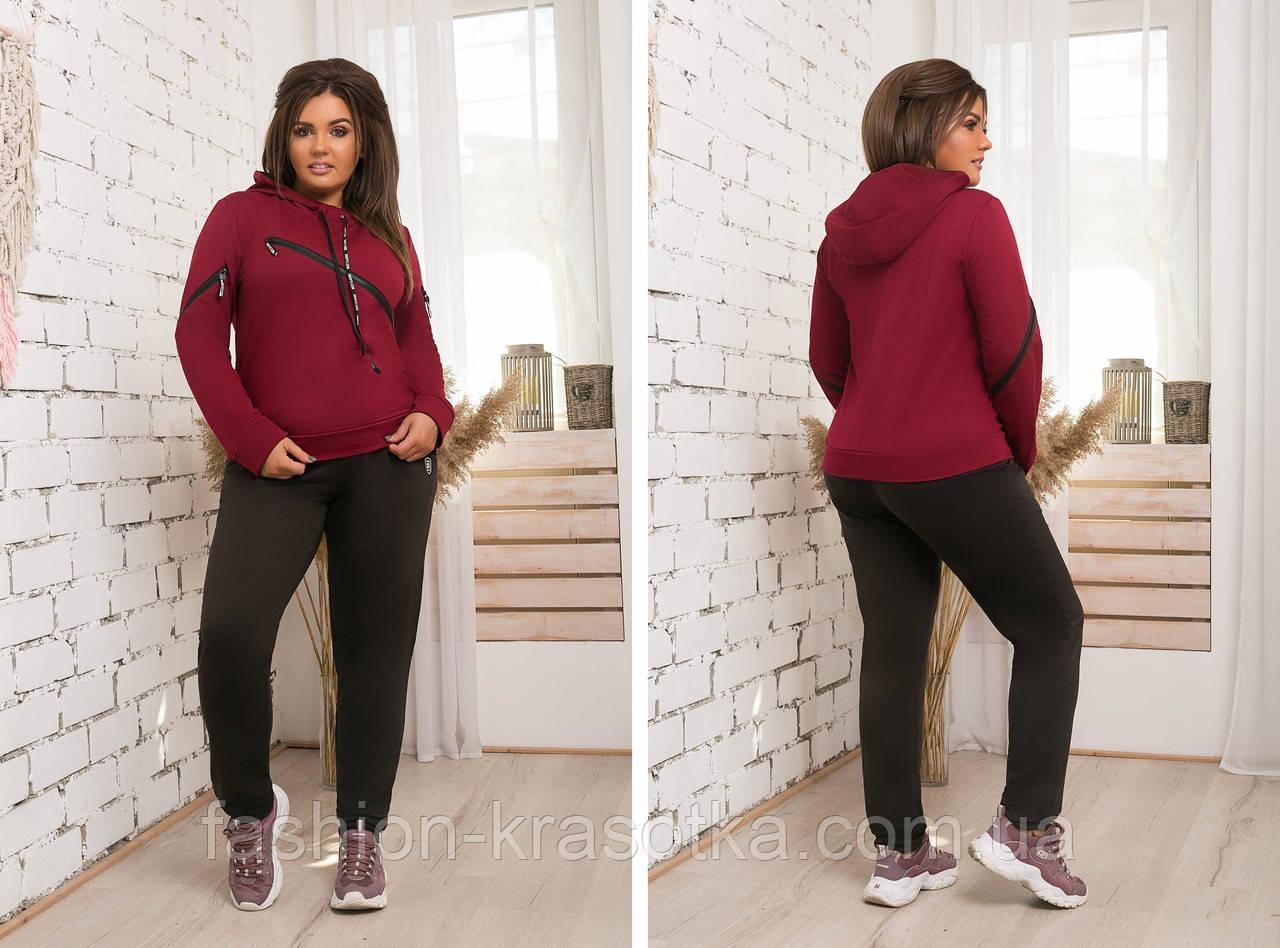 Модный женский спортивный костюм ,ткань двунитка,размеры:48,50,52,54.