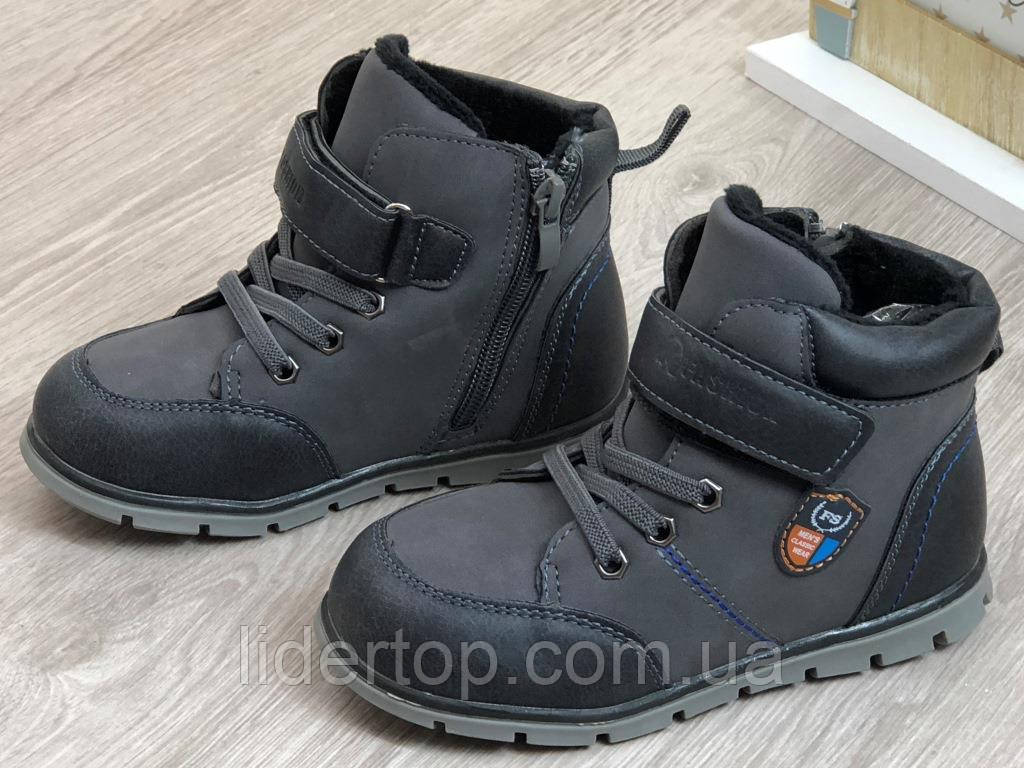 Ботинки Демисезон на Мальчика ТМ Jong.Golf 29 р 19 см