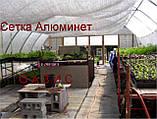 Серебристая сетка 3м 140г/м² фасадная, энергосберегающая, светоотражающая. Степень затенения до 99%, фото 8