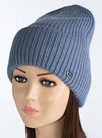 Женская шапка-колпак Брют цвет синева