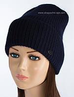 Зимняя женская шапочка Брют цвет индиго