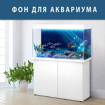 Флора морская наклейка в аквариум 40х65 см., фото 2