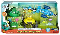 Октонавты игровой набор Подводный мега флот Fisher-Price Octonauts Gup Fleet Mega Pack
