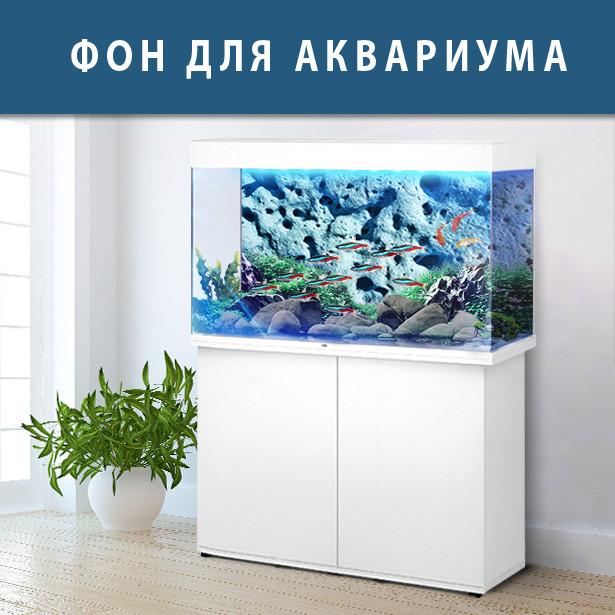 Наклейка морского дна с рыбами в аквариум 40х65 см.