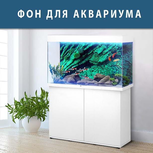 Морской мир под водой на наклейке для аквариума 40х65 см.