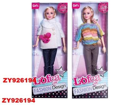 Кукла Lofea 28см, 2 вида, 048
