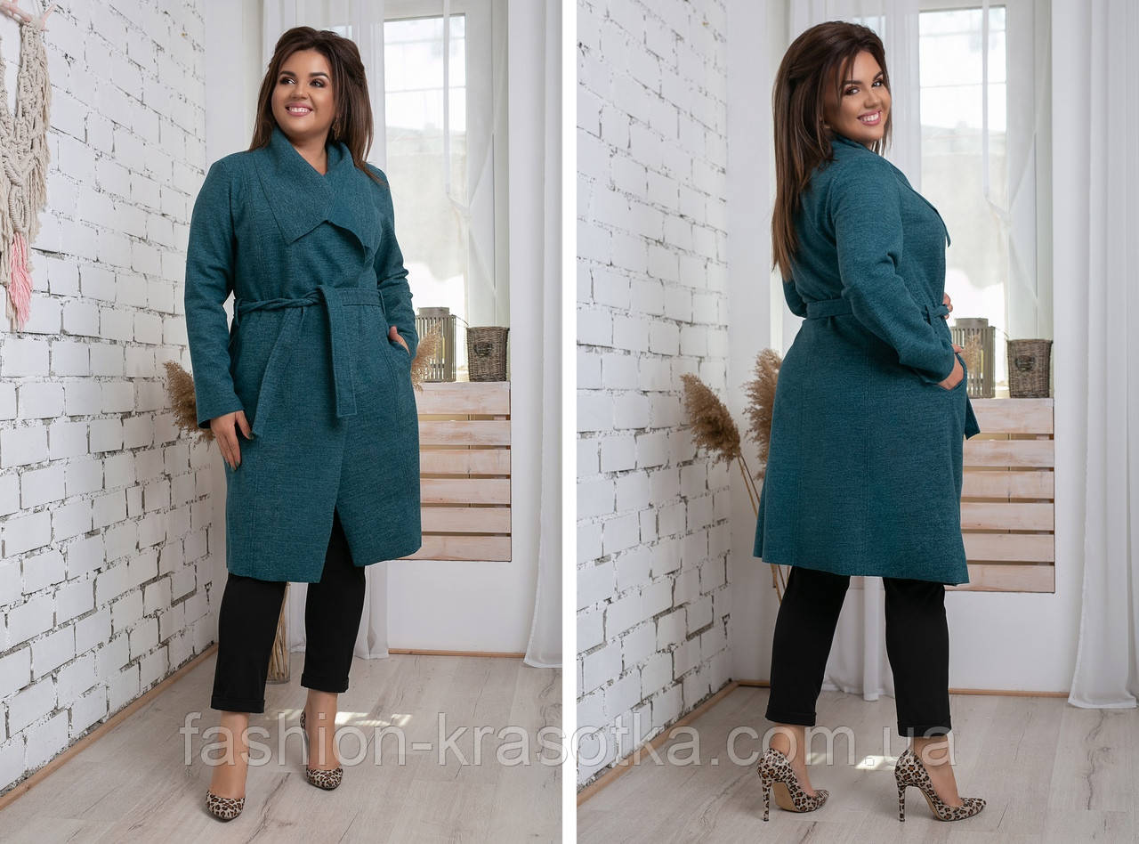 Пальто на запах с прорезными карманами,размеры:48,50,52,54.