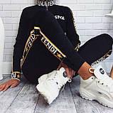 Женский костюм Fendi машинная вязка с лампасами, фото 2
