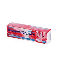 Вагицин 2% Крем для жінок при бактеріальному вагінозі (крем 20г.,Україна)