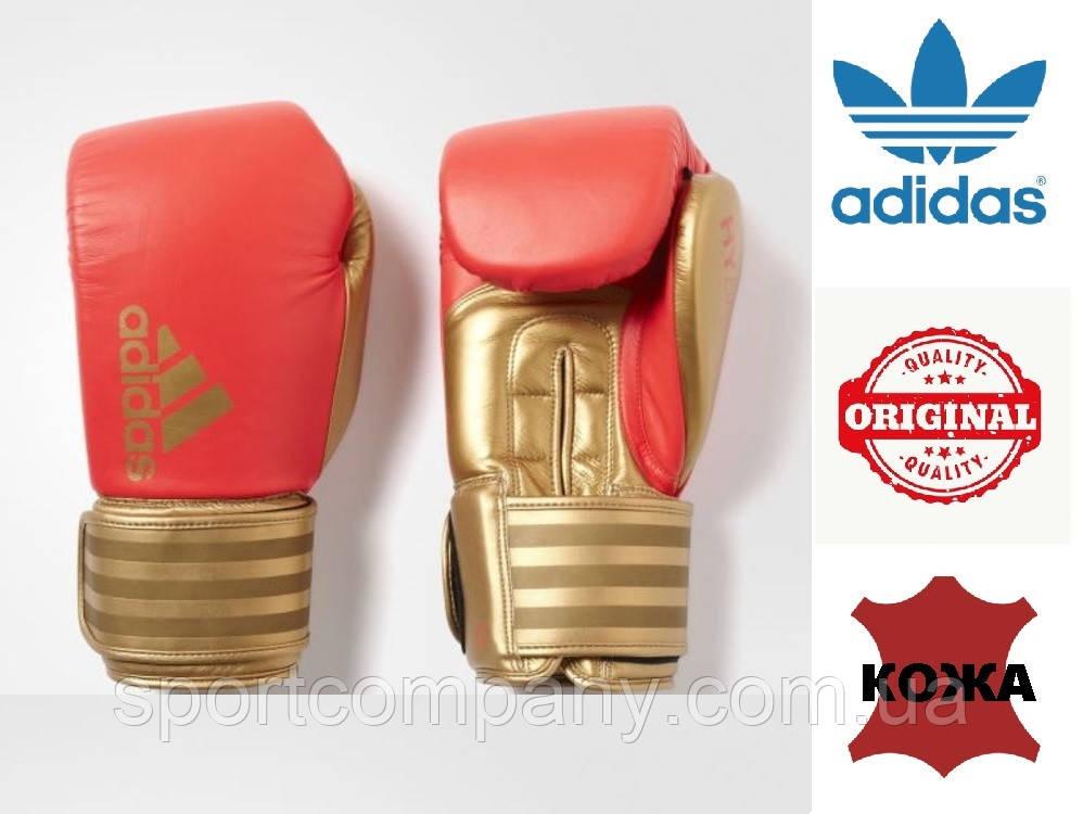 Перчатки для бокса Hybrid Dynamic Fit 200 Adidas (ADIHDF200, красно-золотые)