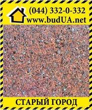 Тротуарная плитка Кирпич Коричневая 200х100х80 мм Брук-Плит
