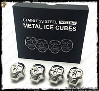 """Стальной лёд для виски - """"Steel Skull"""""""