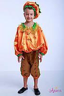 Карнавальный костюм Тыква для мальчика, фото 1