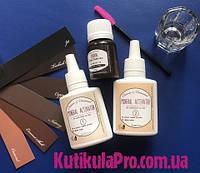 Набор для окрашивания бровей хной Henna Collection Box Base