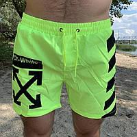Плавательные Шорты Off White With X Cross Neon Green
