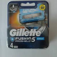 Кассеты Gillette Fusion 5 Proshield 4 шт. ( Картриджи жиллетт Фюжин 5 прошилд синие Оригинал Германия )