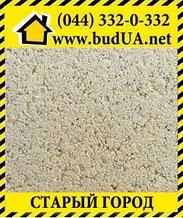 Тротуарная плитка Кирпич Желтая 200х100х80 мм Брук-Плит