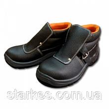 Ботинки кожаные для сварщиков с мет. носком Польша, 41 - 46 р